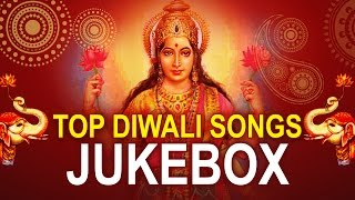 Top Diwali Songs | Audio Jukebox | Anuradha Paudwal | Usha Mangeshkar | Suresh Wadkar | Uma Mohan