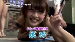 Японские забавы (18+)