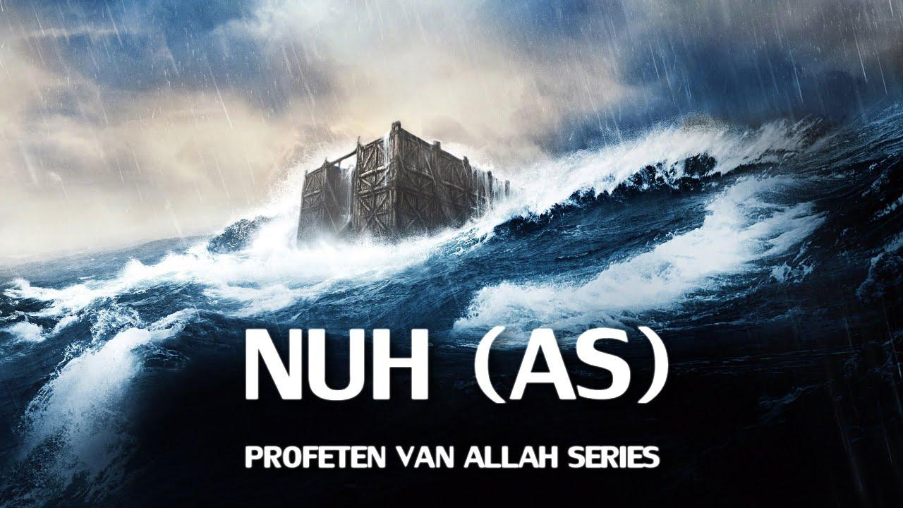 Profeten Van Allah Series Nuh As Hd Youtube