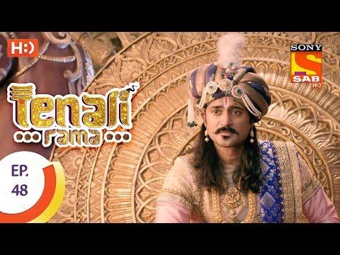 Tenali Rama - तेनाली रामा - Ep 48 -14th September, 2017