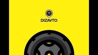 ДИЗАВТО - запчасти КАМАЗ оптом(Компания DIZAVTO предлагает вам широкий ассортимент запчастей: Детали двигателя и систем; Трансмиссия; Ходова..., 2016-09-27T20:37:27.000Z)