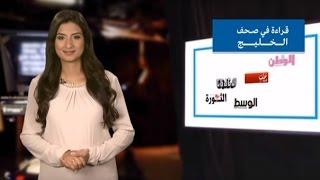 إنطلاق أضخم مناورات بحرية سعودية  في الخليج العربي