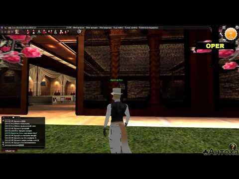Обзор игры Love City 3D