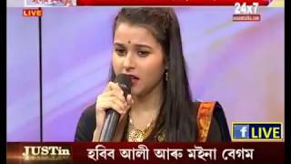 Aai Tuk Kihere Pujime By Neha Nikita at Assam Talks || Orginal Dr Bhupan Hazarika