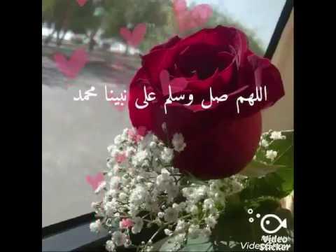 اللهم صل وسلم وبارك على سيدنا محمد وعلى اله وصحبه أجمعين