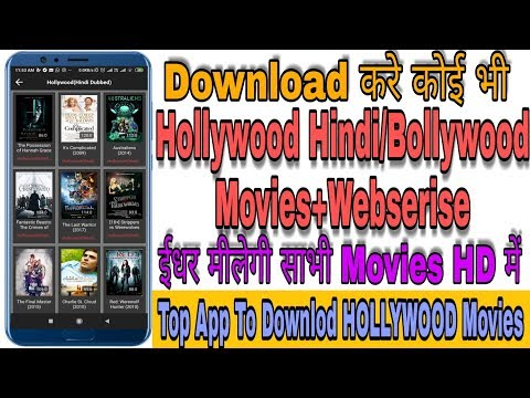 how-to-download-movie-in-mobile-|-best-app-to-download-movie-on-android-|-movies-kaise-download-kare