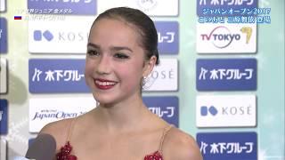 アリーナ・ザギトワ ジャパンオープン 2017 アリーナ・ザギトワ 検索動画 29