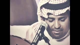 Rashed Al Majed_El 3oyoon El Sood