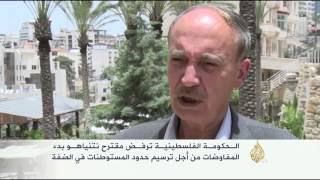 رفض فلسطيني لمقترح ترسيم حدود الكتل الاستيطانية