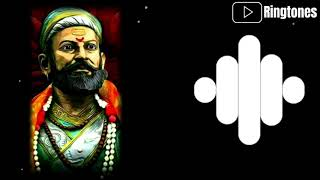 Chhatrapati Shivaji maharaj Ringtone | Shiv shambo | WhatsApp status| Ringtones | shivjayanti 2021 |
