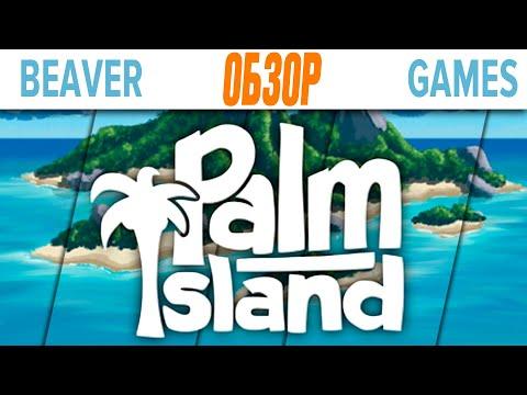 Palm Island Настольная игра Обзор