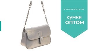 Купить женскую сумку - Сумка-багет на лето из натуральной кожи 3382KNJ5