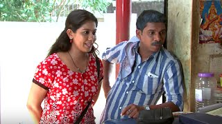 Marimayam | Ep 63 Part 1 - Ration shop issues | Mazhavil Manorama