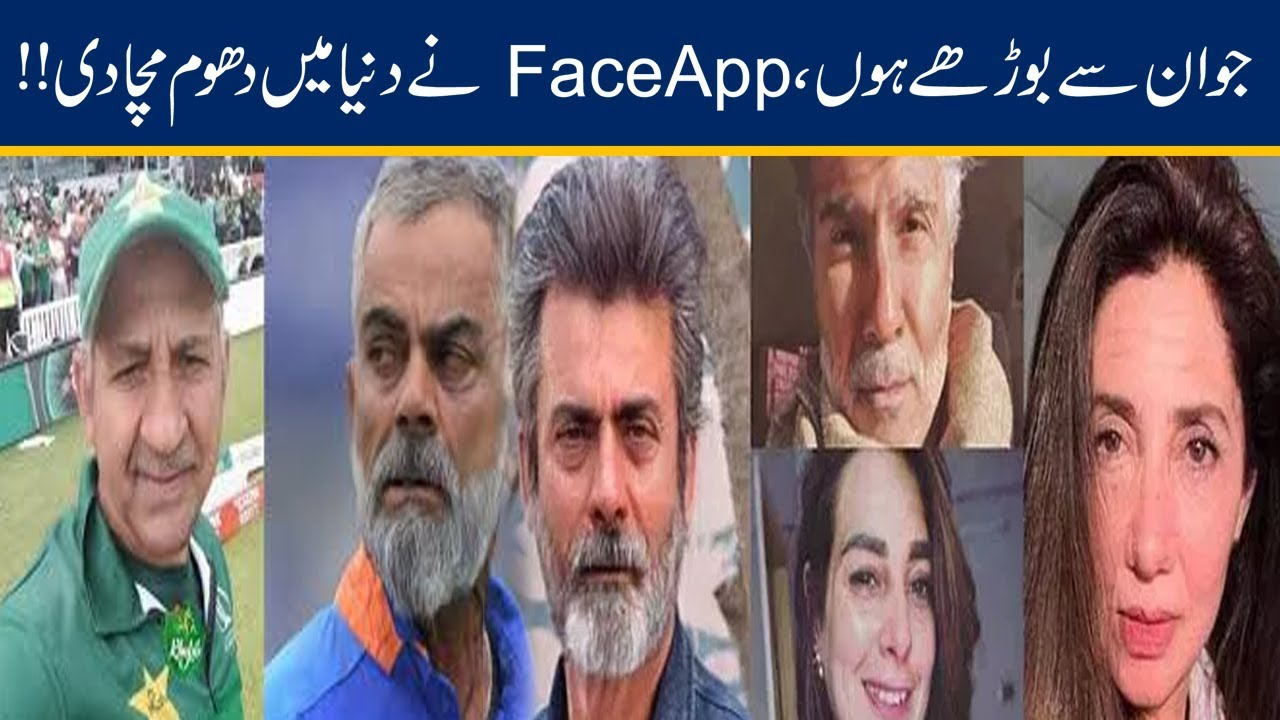 Young To Old!! FaceApp Becomes No 1 App In World