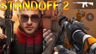 Standoff 2 | İlk bakış | Eğlenceli anlar | #2