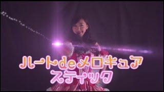 光るアイテム日本一HappyJointが光るアイテムをわかりやすく紹介します...