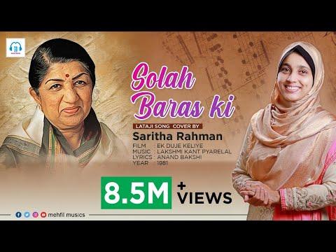 Solah Baras Ki ... Super Hit Song Of LATA MANGESHKAR Cover By Saritha Rahman