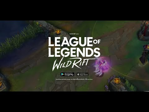 League of Legends: Wild Rift Pre Register Open & Release in 2020