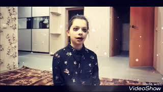 Клип по заказу Баку и Соня песня между нами любовь
