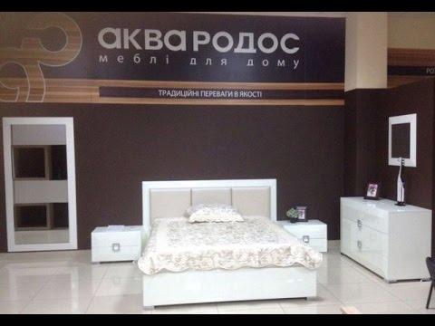 Купить мебель для спальни в киеве по актуальной цене в мебельном. Спальня