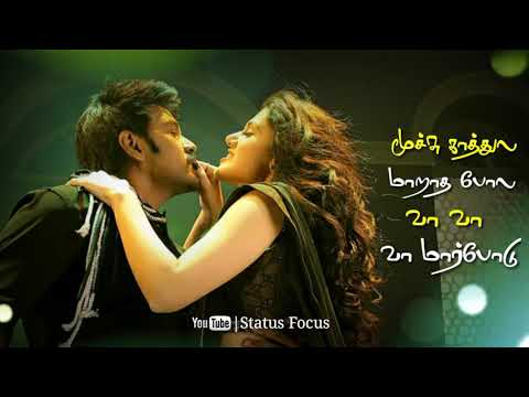 Vaaya En Veera cut song | Kanjana 2 movie,Melody hit | Tamil WhatsApp status 🎶...