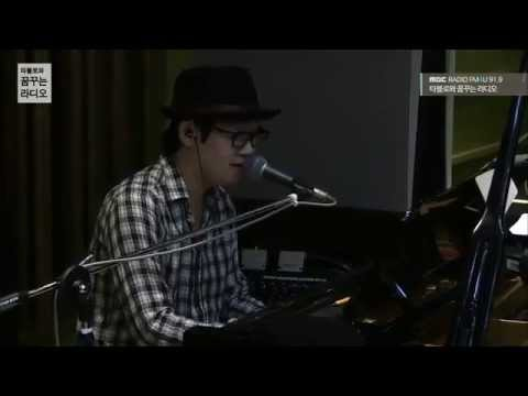 Kim Jongwan (Nell) - The Day Before 그리고 남겨진 것들 (Acoustic Live @ Tablo's Dreaming Radio)