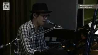 Kim Jongwan (Nell) - The Day Before 그리고 남겨진 것들 (Acoustic Live @ Tablo