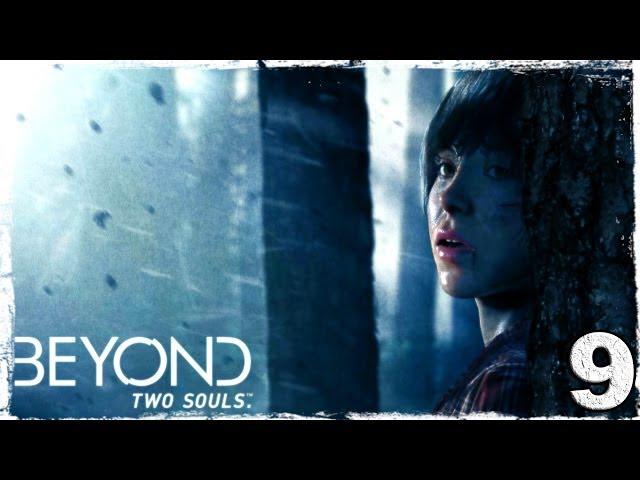 Смотреть прохождение игры Beyond: Two Souls. Серия 9: Изгоняющая демонов.