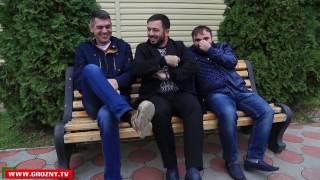 Рабочая Смена. Асхаб Джабраилов, Рудольф Мишаев и Вахид Исмаилов.