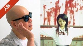 ライムスター宇多丸が、園子音監督の映画「愛のむきだし」を激賞してい...