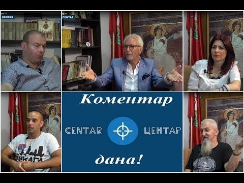 KOMENTAR DANA Vučiću, zašto kriješ kriminalce (dr Stojković, Vilibald, dr Petrović, Damnjan, Šole)