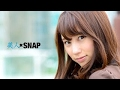 美人スナップ 田中佑奈さん 自己紹介 の動画、YouTube動画。