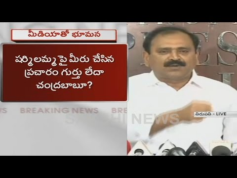 Bhumana slams Chandrababu Naidu || Are you giving value to freedom of expression?