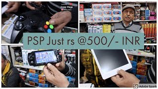 psp 1,2,3,4 XBox Gaming Market ,delhi | consols at low price | Lajpat Rai Market