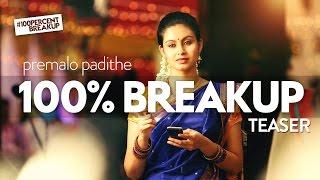 100% BREAK UP - Premalo Padithe - Official Teaser | SB Entertainment