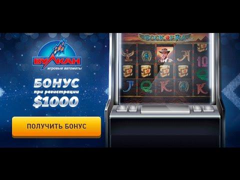 zerkalo-kazino-azart-pley-youtube