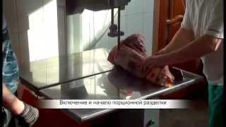 видео ленточная пила для мяса