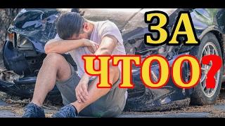 1.Самые ужасные аварии 2017 года/ ДТП