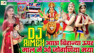 Hard NEW SONG नवरात्रि का सबसे हिट सोंग 💯  Singer kalu ragila RimeX Nilesh vishwkarma badi
