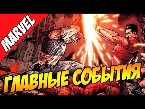 Фильм Первый мститель Противостояние смотреть онлайн