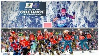 Биатлон. КМ 2016/2017. 4 этап, Оберхоф. Масстарт женщины. Онлайн трансляция