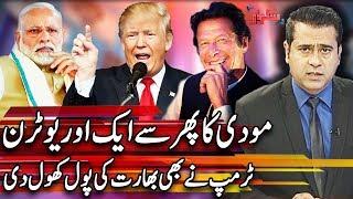 Takrar With Imran Khan | 23 July 2019 | Express News
