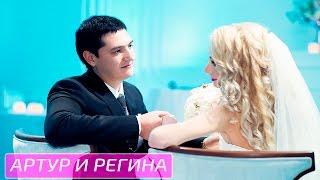 Артур и Регина свадьба ● Организация свадеб ● Организация праздников   Свадебное агентство Galeria У