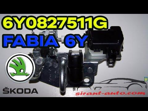 6Y0827511G Защелка замка багажника Skoda Fabia 6Y