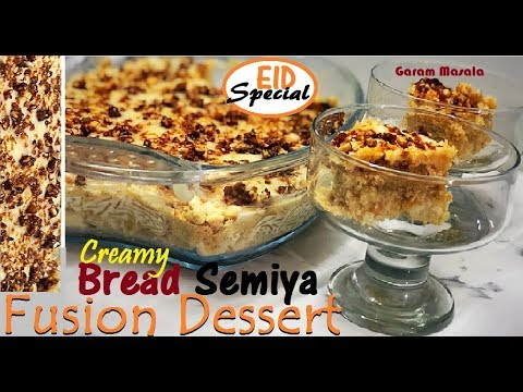 Eid Special -സേമിയയും ബ്രെഡും ചേർത്തുണ്ടാക്കിയ Creamy Fusion Dessert / Pudding