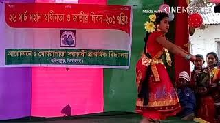পিচ্ছি মেয়ের প্রতিভা দেখুন || Sona Bondhe Amare Pagol Korilo_Small baby dance
