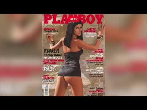 Ольга Бузова и русские звезды на обложке Playboy