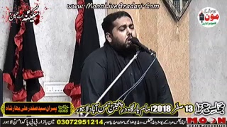 Live Majalis 23 Oct 2018 Samna Abbad  Lahore Moon Live Azadari 3 03072951214