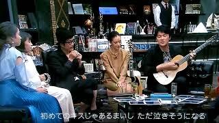 福山雅治 「ながれ星」ウタフクヤマ 福山雅治 動画 21
