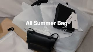 여름에 활용하기 좋은 가방 총 집합!! 미니백, 토트백…